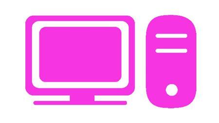 Imagen para la categoría PC